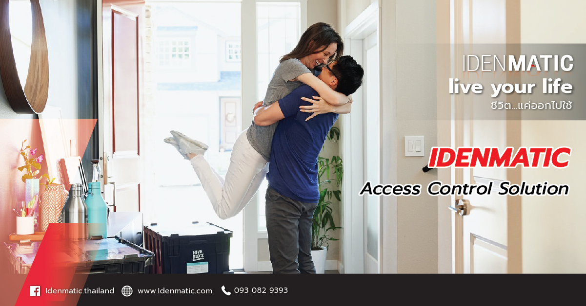 """""""IDENMATIC"""" ACCESS CONTROL SOLUTION"""
